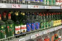 群雄逐鹿  京城光瓶酒市場鏖戰正酣