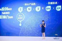 北京商報副總編輯劉佳:打造以原創內容為核心的影響力矩陣