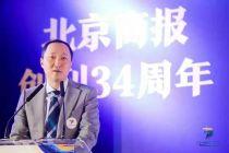 北京商報社社長兼總編輯彭宇:融媒體改革是一場無法回避的自我革命