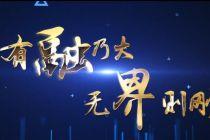 北京商报创刊34周年