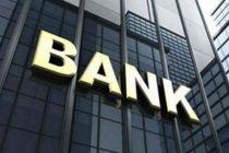 中銀協印發銀行同業代付指引    要求應具有真實貿易背景