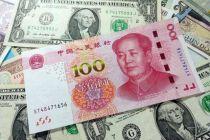 """人民幣對美元中間價""""破7"""" 報7.0039"""
