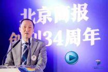 演讲者·彭宇:融媒改革是一场无法回避的自我革命