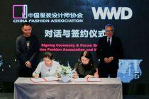 攜手美國時尚媒體  中國服裝設計師協會打造時尚產業平臺