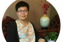 徐桂香:艺术作品的创新在于学问是否精进