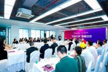 中國服裝設計師協會揭牌廣東代表處  百名設計師獻策時尚產業