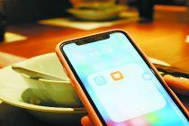 饿了么:数字化时代的平台赋能