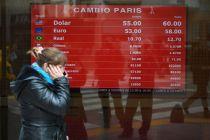 阿根廷崩盘 谁是新兴市场下一个
