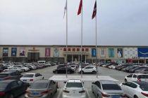 """北京悄然开出室内版""""迪士尼""""幕后竟然是集美家居"""