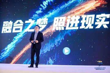 演讲者 王海岩:北京商报已经告别了单一报纸广告模式