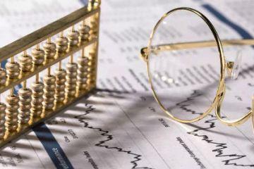 """LPR形成机制""""靴子""""落地 银行、股市、楼市影响几何?"""