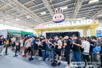 泡泡瑪特舉辦北京潮流玩具展
