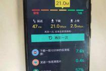 4G体验变差 5G会否重蹈覆辙?