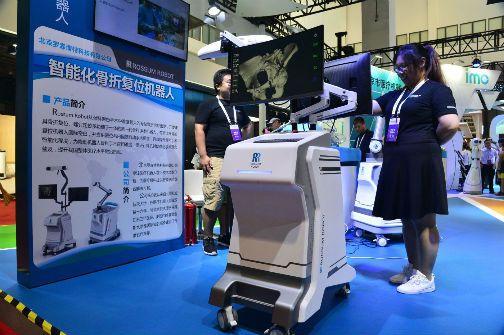 Rossum Robot骨盆复位机器人