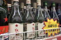 京城光瓶酒大佬破局產品端牟利