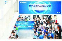 北京将打造机器人创新和应用高地