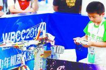 机器人发展 从少年抓起