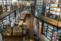 新店入局 老店延时 京城开启深夜阅读模式
