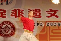 """【舞台上的非遗】飞叉:十三档花会""""开路先锋"""""""