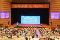 中国数字出版产值达到8330.78亿背后的迭代升级