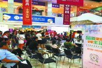 智享生活 2019北京家居品质消费月火热开展