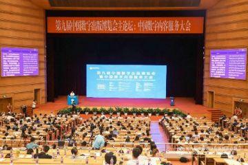 中國數字出版產值達到8330.78億背后的迭代升級