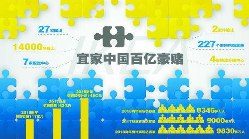 C2019-08-23新闻1版01s001
