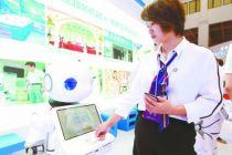 商用服务机器人 企业智能新员工
