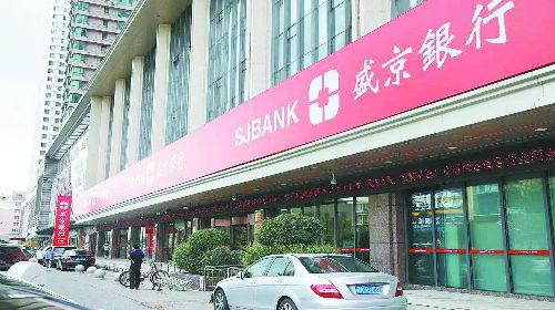 盛京银行公布半年报 营收利润实现两位数高
