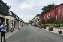 果园老街变身精品商业街
