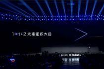 钉钉CEO陈航:平台私人用户超2亿 企业数目超1000万