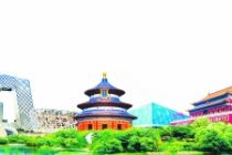 北京入境游乘风起 三年将签百家境外协作商