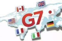 """""""一页声明""""凸显G7之窘境"""