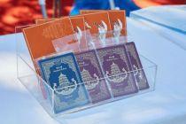 公域流量私有化 颐和园护照的生意经