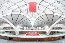 大兴机场通航即 年内估量开通116条航线