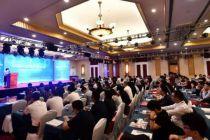 2019中国职业装产业大会暨中国装扮协会职业装专业委员会年会举办