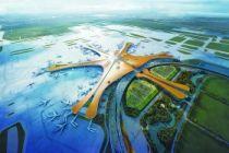 大兴机场:城南发展添翼