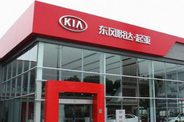 原观致汽车CEO李峰加盟 东风悦达起亚迎来首位中国籍总经理