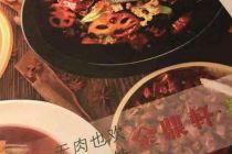 人造肉首進國內餐飲 金鼎軒有意重啟素食?