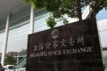 华创阳安收上交所问询函 需说明收购华创证券少数股权交易必要性