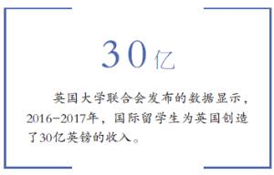 微信截图_20190912011447