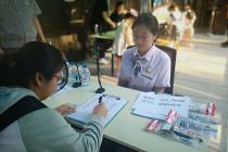 農行北京分行校園金融服務助力打造智慧校園