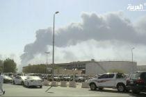 沙特阿美遇袭 油价会飙升吗