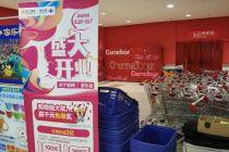 苏宁正式启动家乐福中国门店改造  超200店中店十一前开业