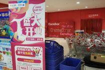 苏宁易购家乐福电器店开业时间表出炉  9月底开200余店