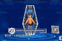 """快手AI现身央视节目  虚拟主播""""小葵""""成了首席观察员"""