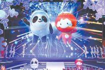冰墩墩和雪容融 北京冬奥吉祥物来了