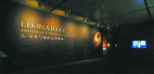 C2019-08-20中国当代艺术1版01s001