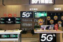 5G时代  智能消费掀起国货潮