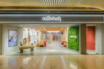加码首店经济 美国鞋履品牌Allbirds进驻三里屯太古里